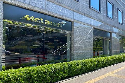 McLaren TOKYO 店舗画像