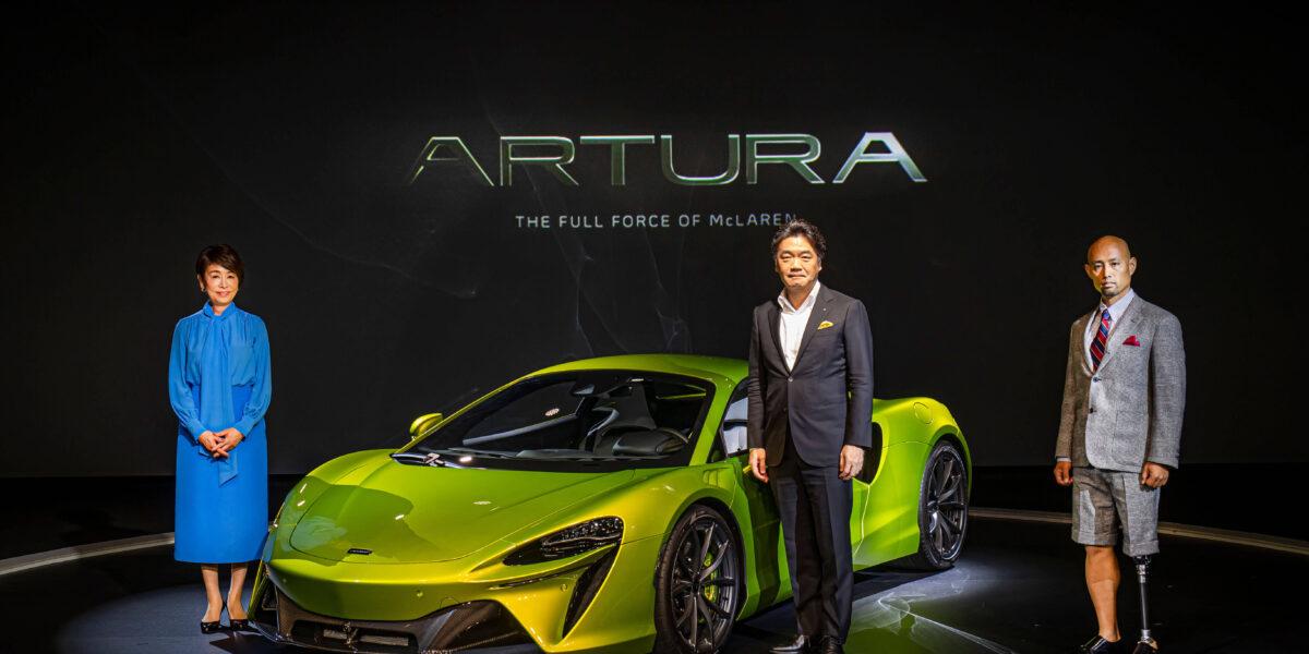 マクラーレンの新型ハイブリッド車ARTURA(アルトゥーラ)が初披露目。於 東京ポートシティ竹芝